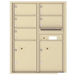 5 Tenant Doors with 2 Parcel Lockers and Outgoing Mail Compartment - 4C Recessed Mount versatile™ - Model 4C11D-05