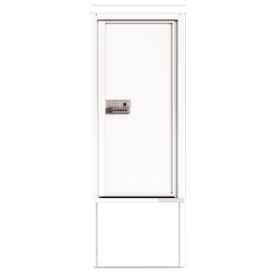 Package Protector™ PORT for Single Family Homes - Carrier Neutral Package Delivery Box with Pedestal - In White Color